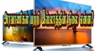 aravanikal-patril-islam